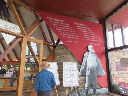 Baddeck Alexander Graham Bell Museum