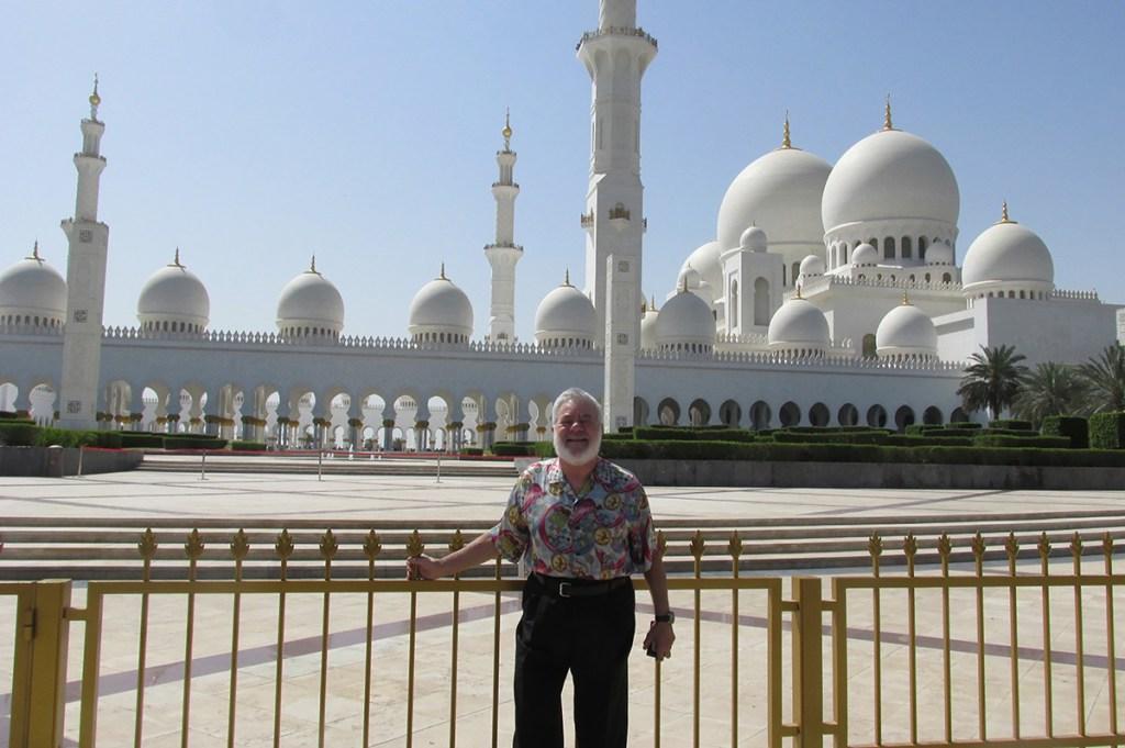 Ron Kapon at Mosque