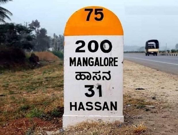 Milestones on the Highways