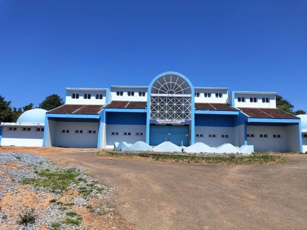 Tribal Research Centre, Ooty