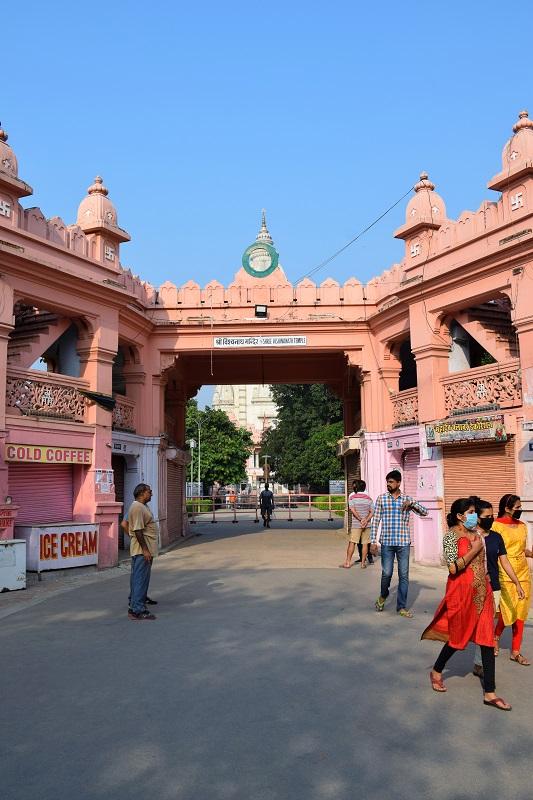 Vishwanath Temple Main Gate