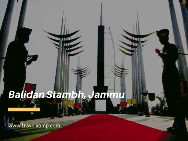 Balidan Stambh, Jammu