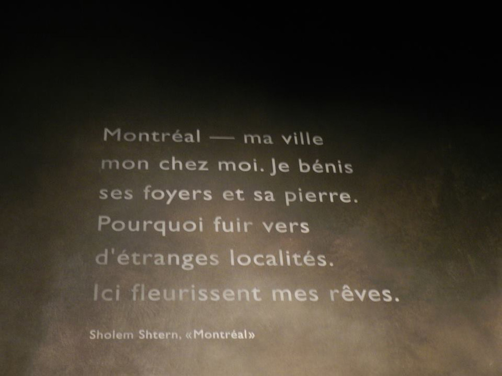 Faire un Erasmus à Montréal