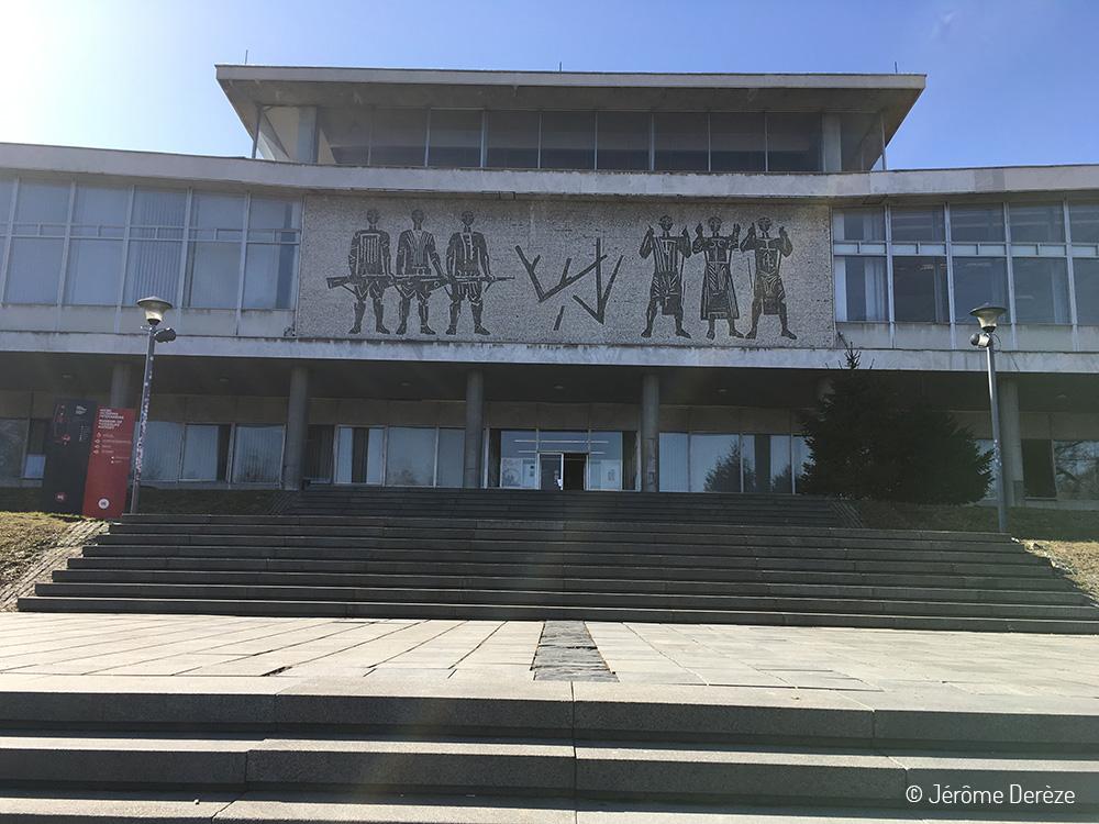 Musée à visiter à Belgrade - Musée de l'histoire de Yougoslavie