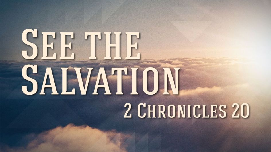 See the Salvation.001