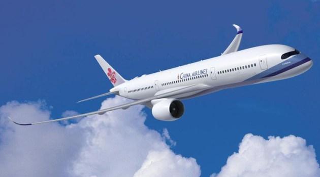 Primeur China Airlines met A350 op Schiphol