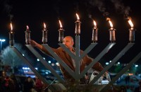 Menorah Lighting - Howard County Times