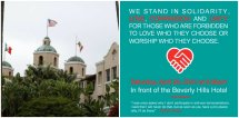 Beverly Hills Hotel Protest Planned Over Brunei' Anti-gay