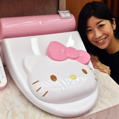 Hello Kitty Potty Chair Hand Shaped Chinese Media Pooh Shoppers 39 Embrace Of Japanese