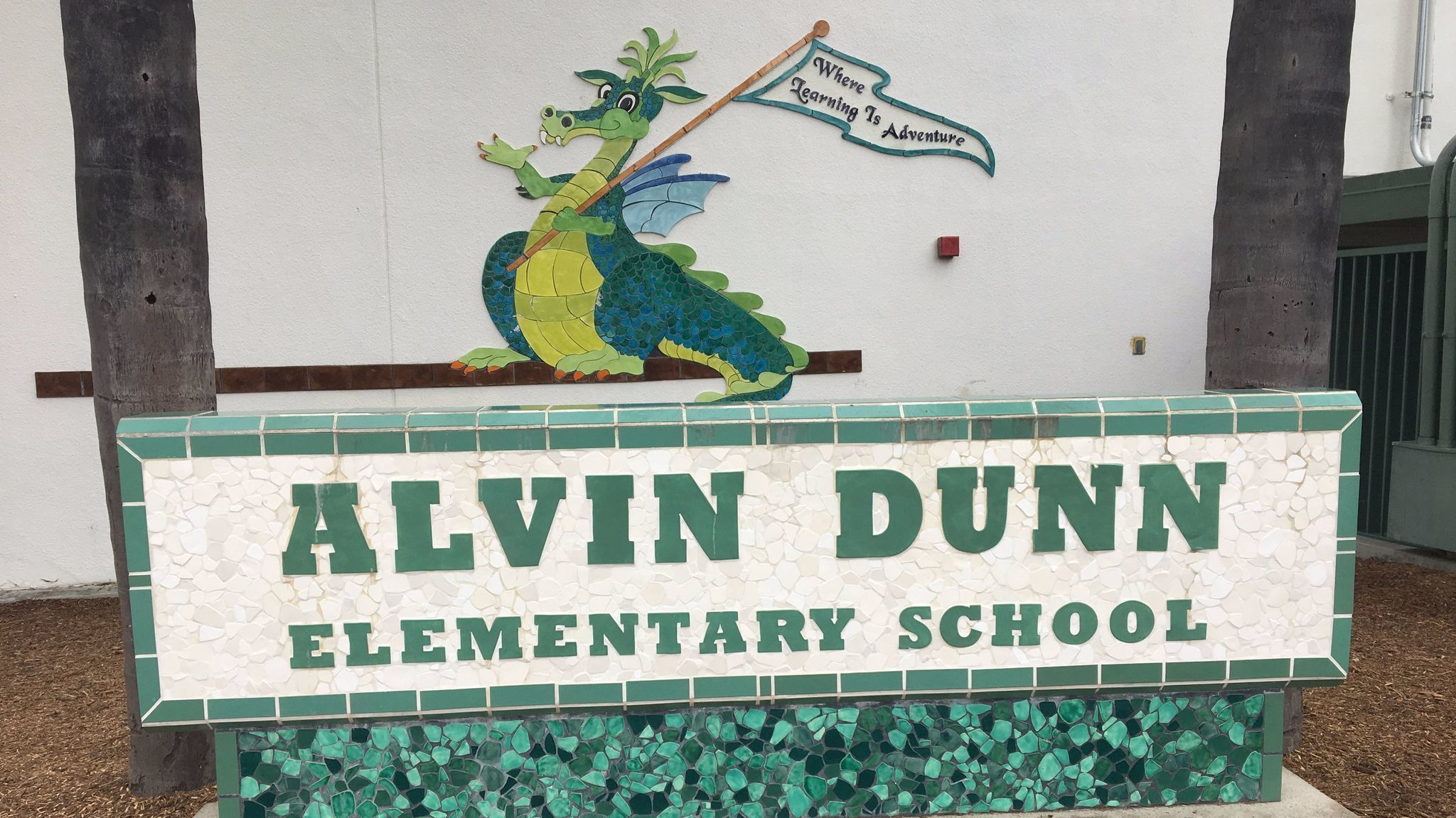 Alvin Dunn Elementary School Rebranding Campus With New