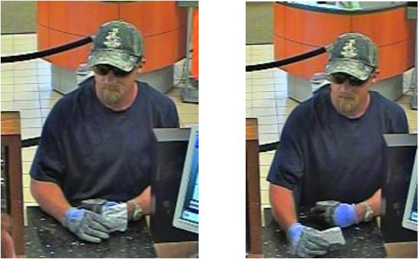 Suspect in Tuesday morning Suntrust Bank robbery arrested