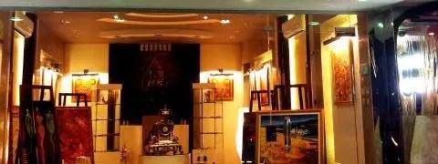 Lahd Gallery
