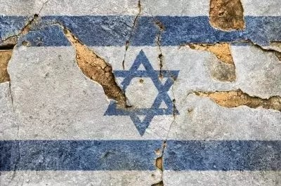 Israeli flag by Domdeen and Freedigital