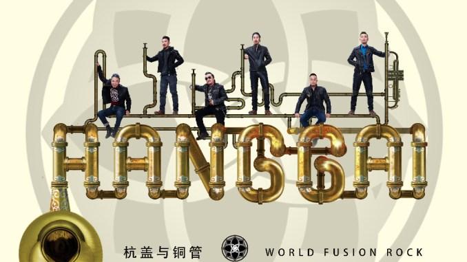 Big Band Brass by Hanngai