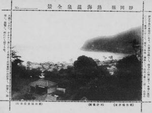 日本名勝旧蹟産業写真集