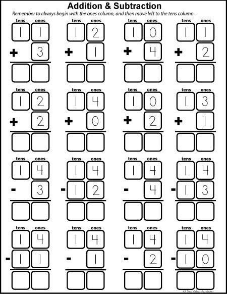 Number Bonds to 14 Free Math Worksheets