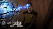 Barba do Riker Contagion