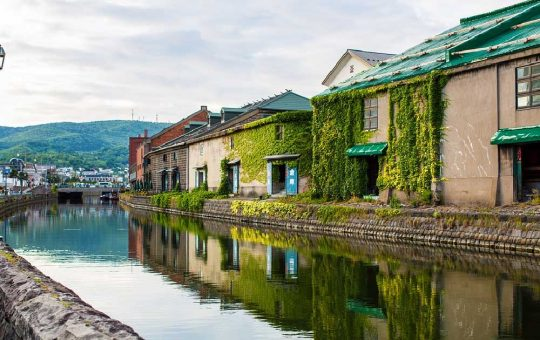 Where To Stay In Otaru Japan The Best Hotels For 2020