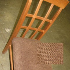 Impact X Rocker Chair Hd Brow Trekwood Rv Parts - Hc Montana / 2014 Furniture