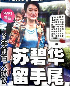 185 SMRT PRC bus drivers had petitioned MOM in 2010