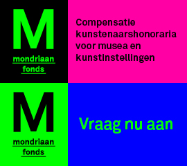 Mondriaan_Fonds_2017_november