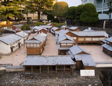 This Japanese House Looks Peculiar But Beautiful 27