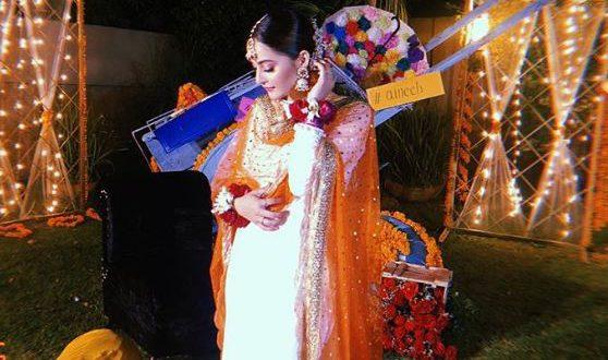 Image result for aiman khan on her dholki