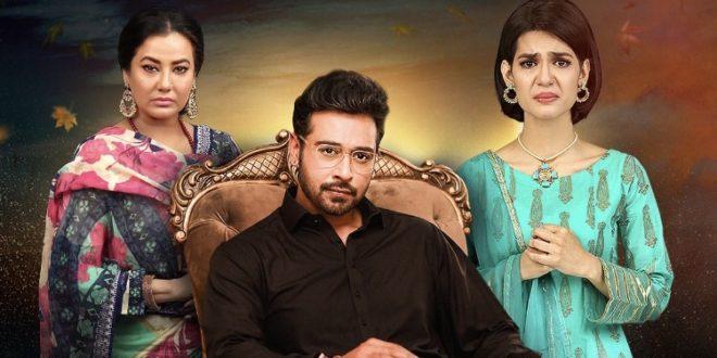First Look. Cast. Start Date & Storyline of Drama Serial Muqaddar - Trendinginsocial