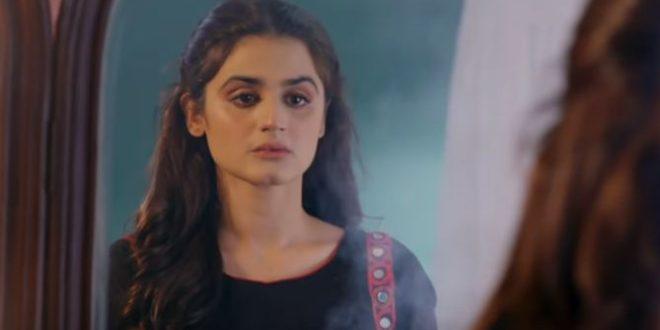 First Look. Start Date. Cast & Storyline of HUM TV Drama Serial Kashf - Trendinginsocial
