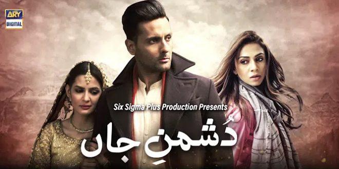 First look. start date. cast & storyline of drama serial Dushman E Jaan - Trendinginsocial
