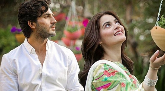 First look. start date. cast & storyline of ARY Digital drama serial Nand - Trendinginsocial