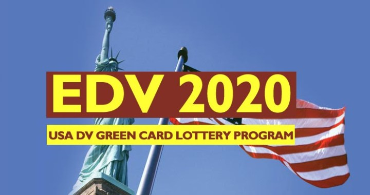 EDV 2020 Result To Be Published Today
