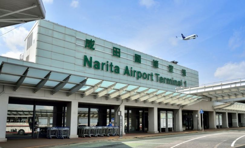 narita-international-airport