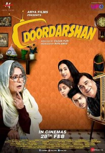 MOVIE: Doordarshan (2020)