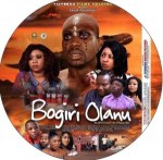 "CAN THIS BE THE BEST YORUBA MOVIE FOR 2020? You Should Watch This Amazing Movie ""B'Ogiri Olanu"" On Youtube Now!"