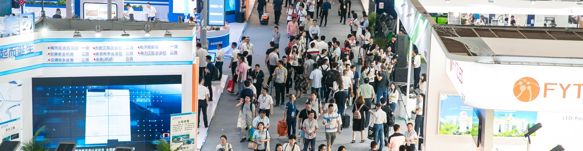 25th Guangzhou International Lighting Exhibition Rescheduled For 2020