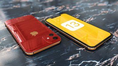Photo of Fabricante de fundas revela los nombres de los nuevos iPhone