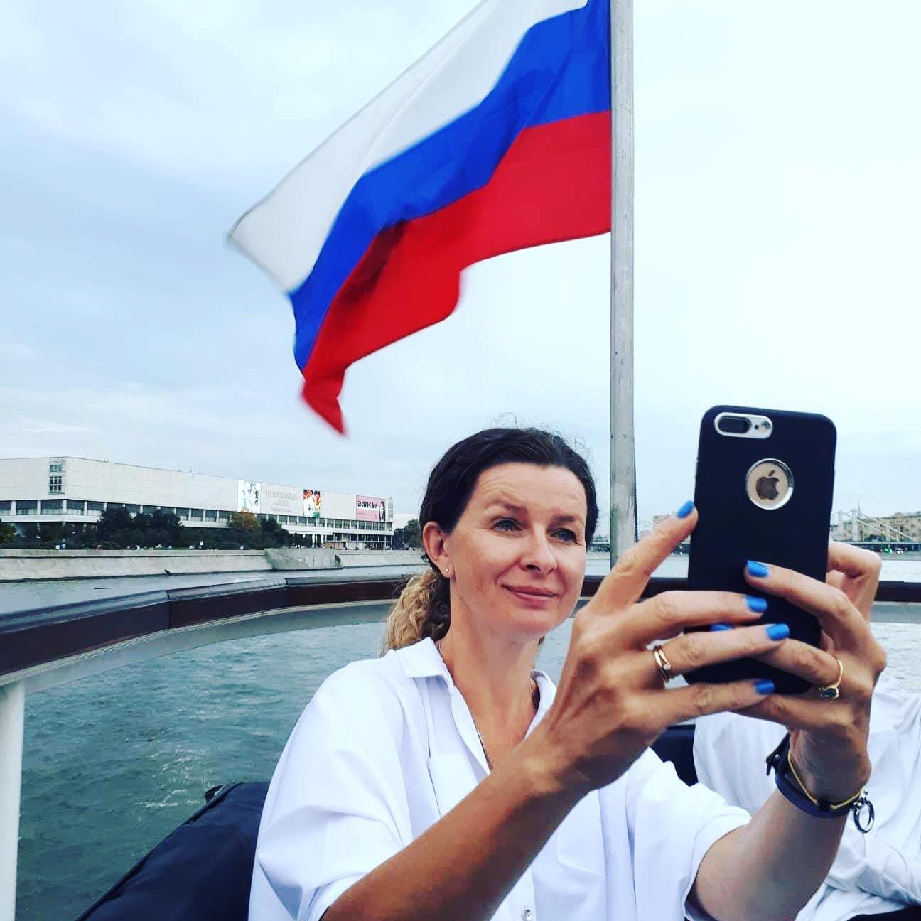 Trend & Tendance - Master-class - Moscou