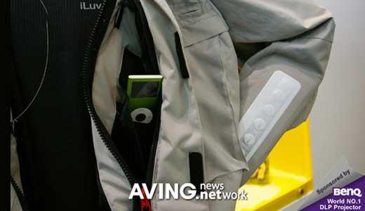 iLuv Fashionology Jacket