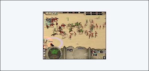 Al-Quraysh Game