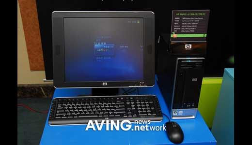 HP Media Center PC