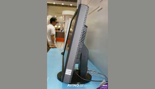 Samsung SynMaster 275T