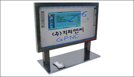 Samsung's 70-inch LCD panel