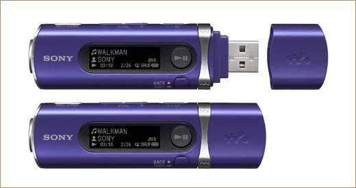 Sony Walkman NWD-B105
