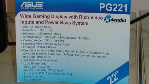 Asus PG221 Gaming Display