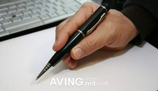 Stylish ball point pen featuring a laser pointer combined with 4GB USB