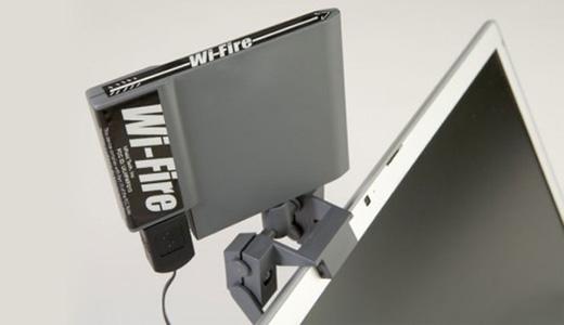 Wi-Fire