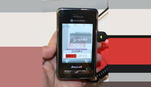 Samsung D980 Dual-SIM Touchscreen Phone