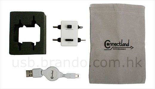 USB Multi-Cellular Phone Charger