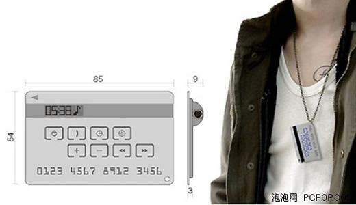 creditcardmp3player-0010022.jpg